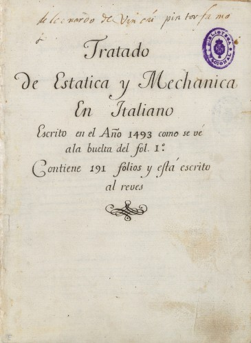 Мадридские кодексы - манускрипт первый