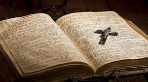 Числа в библии