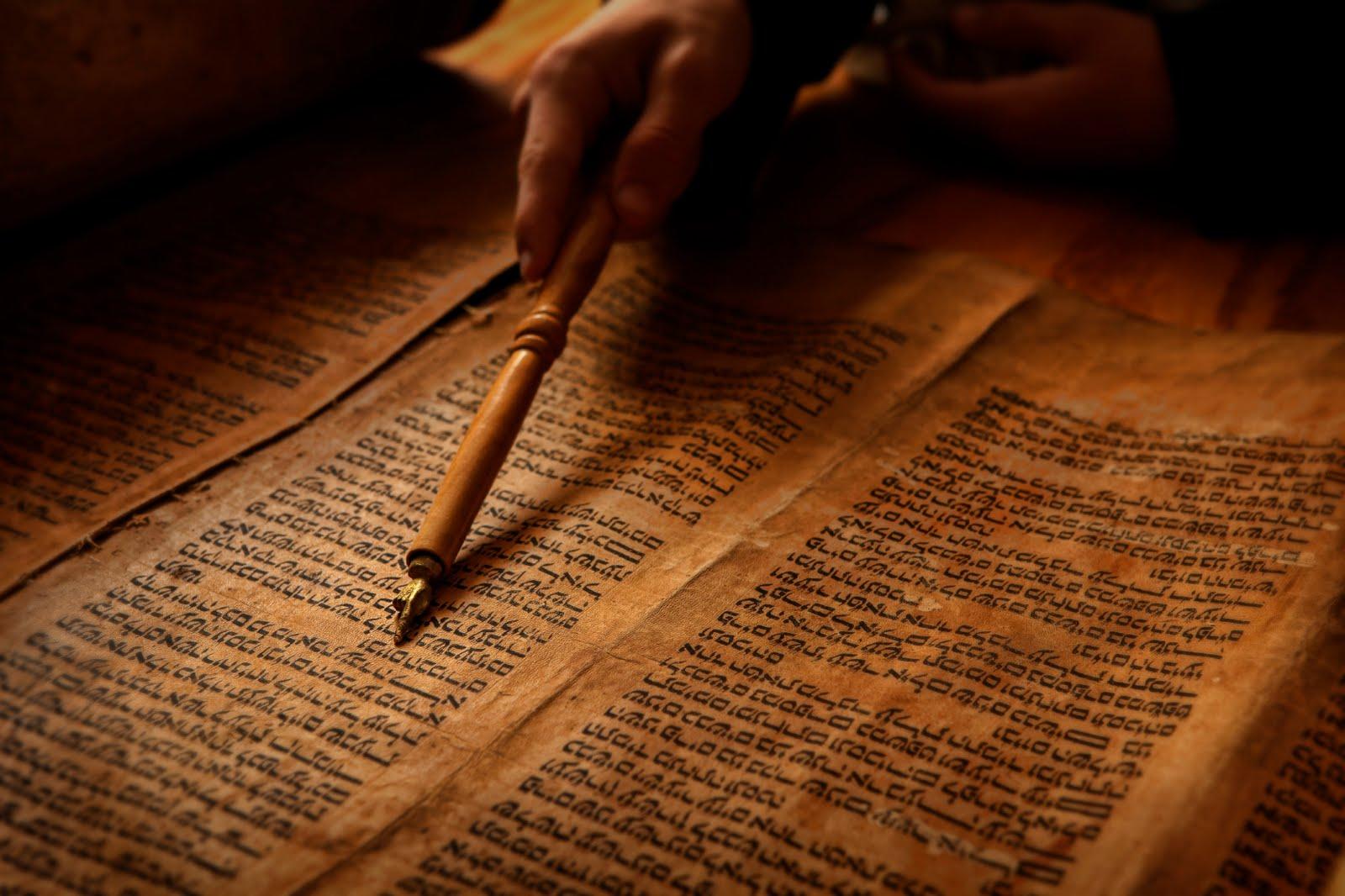 Код библии