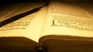 Книга тайн. Тайна Библии