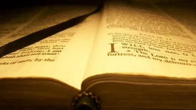 Тайна библии