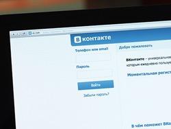 """Математики вычислили террористические угрозы с помощью """"ВКонтакте"""""""