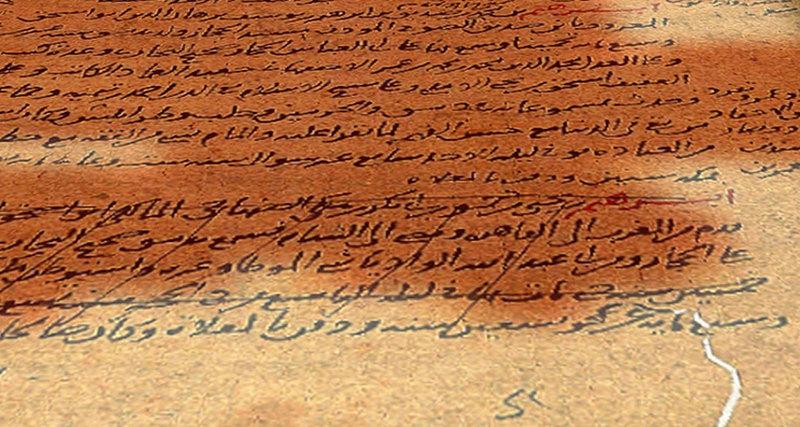 Российские математики написали программу, анализирующую древние рукописи