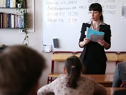 Почти 500 000 школьников напишут профильный ЕГЭ по математике