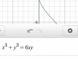 Выпускники Стэнфорда создали приложение для решения сфотографированных уравнений