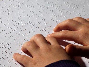 Слепые используют зрительную кору мозга для работы с числами