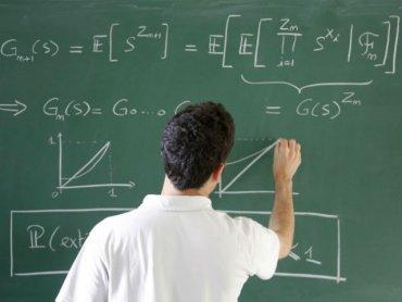 Что мы знаем о современной математике