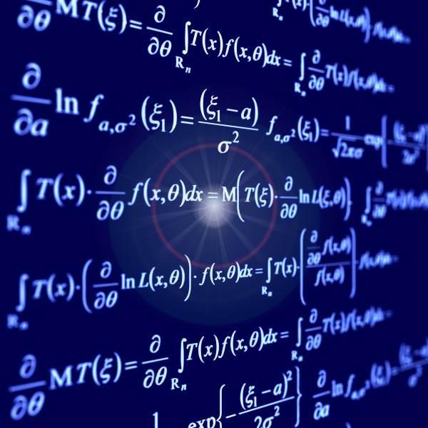 Кто создал математику