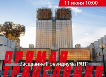 Математическое моделирование экономики России