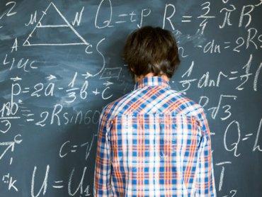 Почему люди боятся математики?